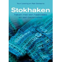 Stokhaken, Teuni Levering en Riek Siertsema